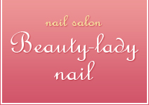 Beauty-Lady nail
